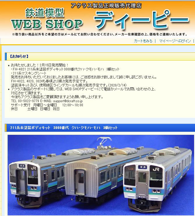 aclass-211-20200215-onsale.jpg