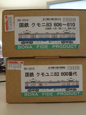 bona-kumoni83-kumoyuni82-00.jpg