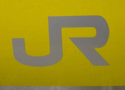 e231-0-jr-logo-1.jpg