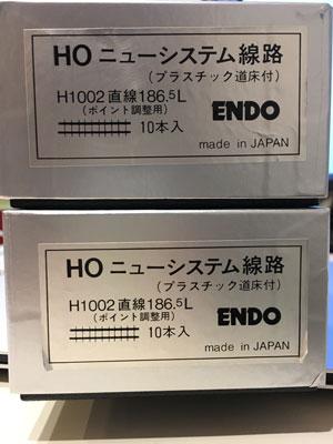 endo-186.5L.jpg