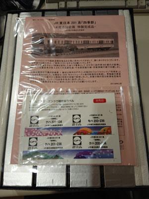 endo-201-shikisai-01.jpg