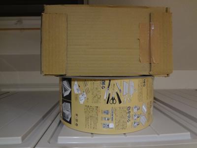 fukuya-turntable-1.jpg