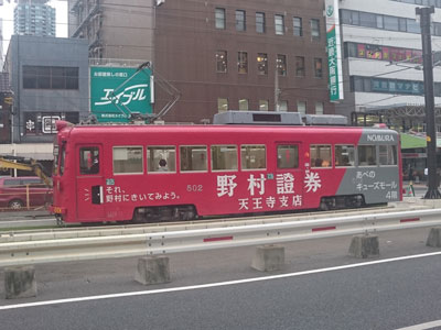 hankai-201710-8.jpg