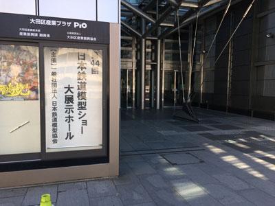 kamata-201910-00.jpg