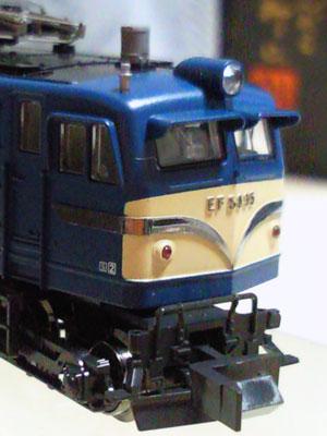 kato-ef5835.jpg