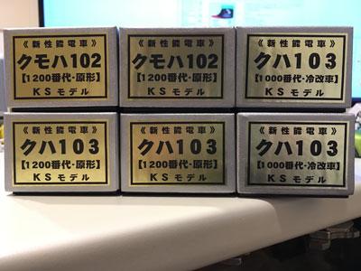 ks103-1x00-kai-0.jpg