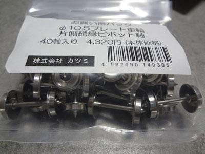 ktm-105pv-ssinsulation.jpg