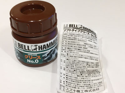 ls-bell-hammer-grease-no0.jpg