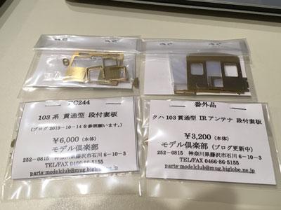 model-club-103-1x00-0.jpg