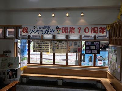 rikubetsu-rail-201905-04.jpg