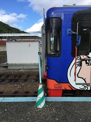 rikubetsu-rail-201909-02.jpg