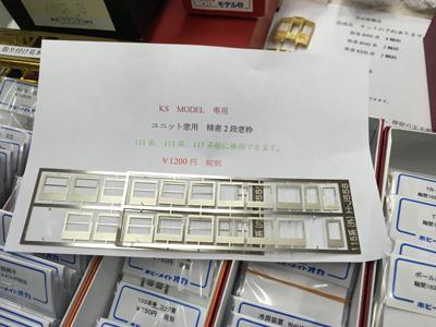 saitama-win2018-01.jpg
