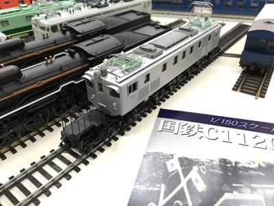saitama-win2018-02.jpg
