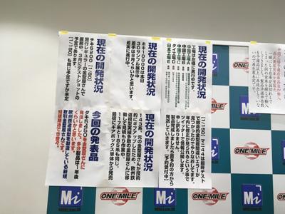 saitama-win2018-06.jpg