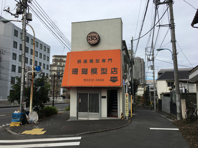 sango-201812-1.jpg
