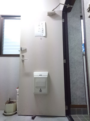 takizawa-mokeiten-201710-1.jpg