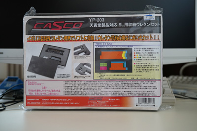 tenshodo-c644-2.jpg