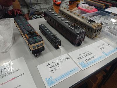 tetsumoichi-2018-01.jpg