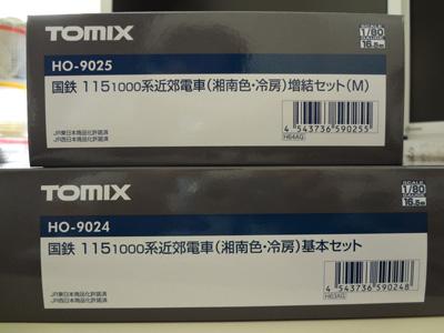 tomix-115-1000-S-00.jpg