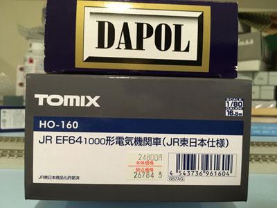 tomix-ef64-1000-00.jpg