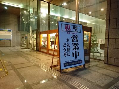 volks-kyoto-201710.jpg