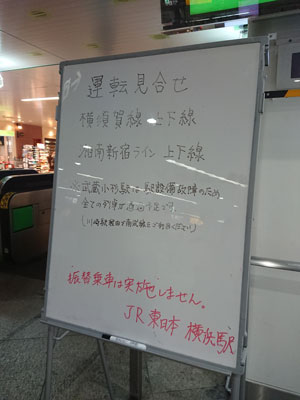 yokohama-st-20191013.jpg
