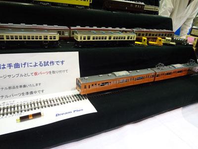 yumeya-201-900-0.jpg
