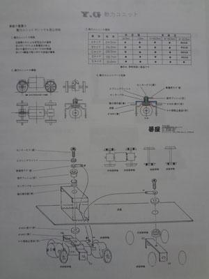 yumeya-201-900-5.jpg